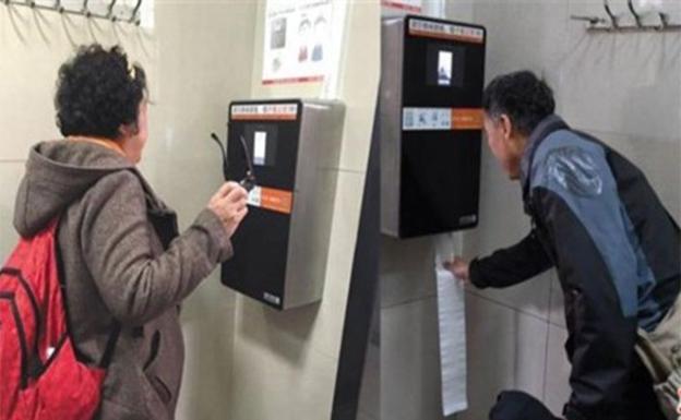 Baño escanea rostros para ahorrar papel higiénico