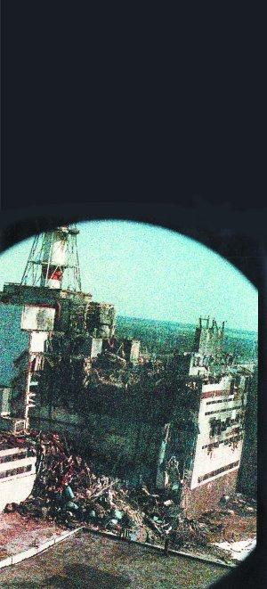 Made in Chernobil | El Diario Vasco